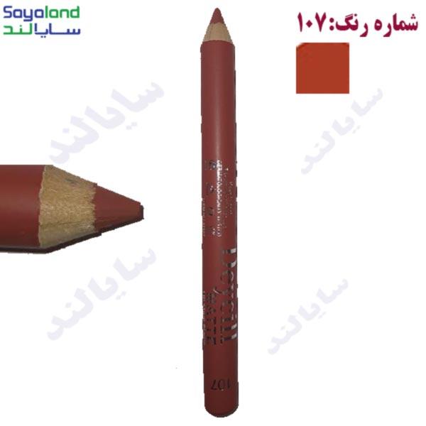 خرید رژلب مدادی دایسل daycell از فروشگاه سایالند
