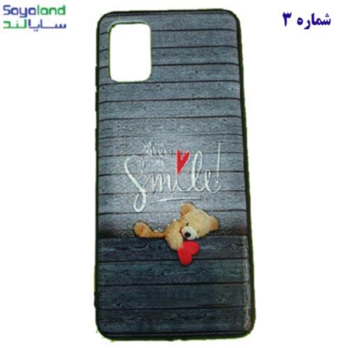 کاور  طرح دار مناسب برای گوشی موبایل سامسونگ Galaxy A51