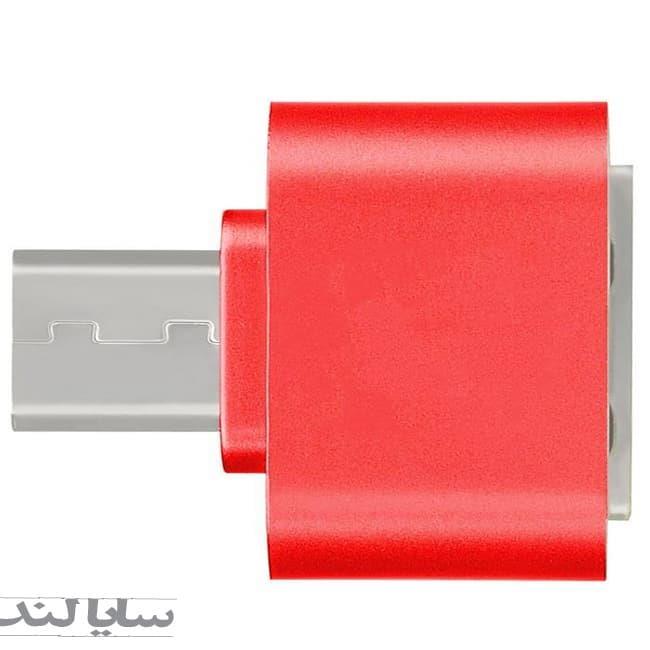 کابل OTG میکرو یو اس بی  مدل بدون سیم Smart mini