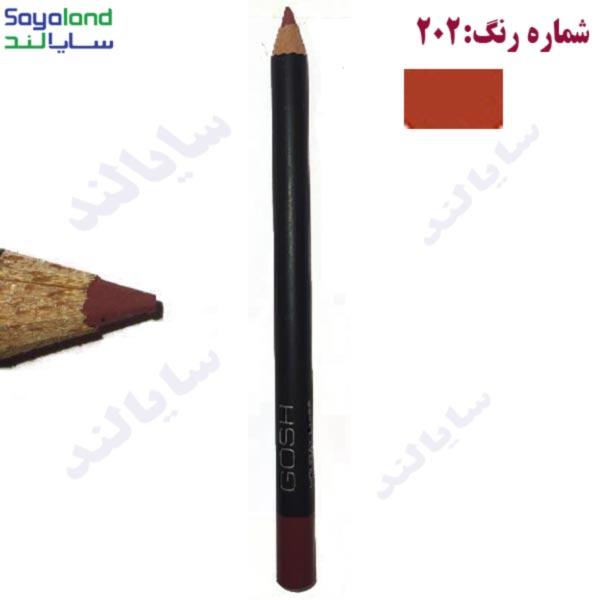 خرید رژ لب مدادی گاش Gosh از فروشگاه سایالند
